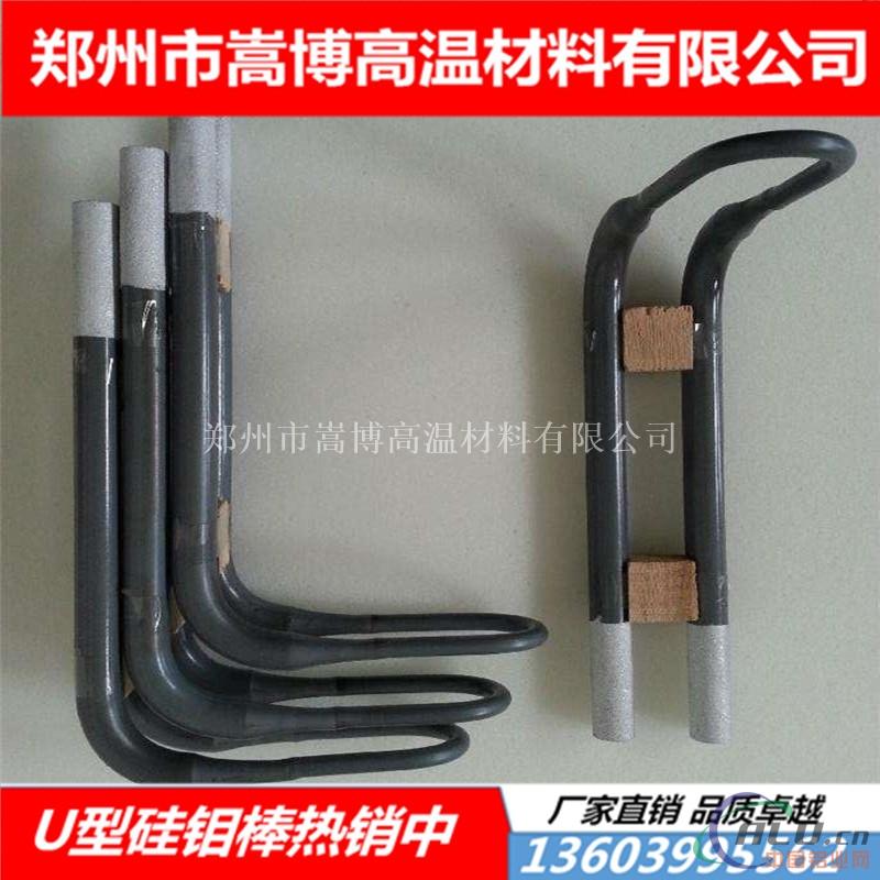 硅碳棒硅钼棒嵩博高温