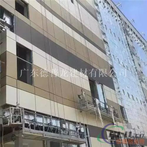 幕墙装饰铝单板多少钱一平方