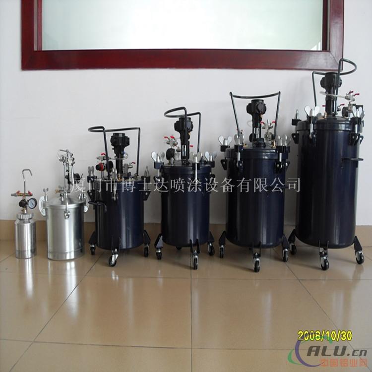 压力桶、自动压力桶、气动压力桶厂家直供