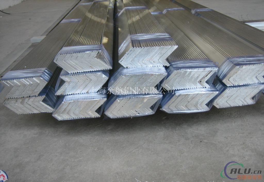 供应铝型材2A14角铝生产厂家