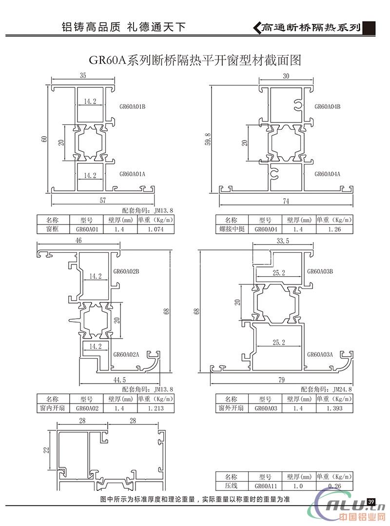 电路 电路图 电子 原理图 800_1078 竖版 竖屏