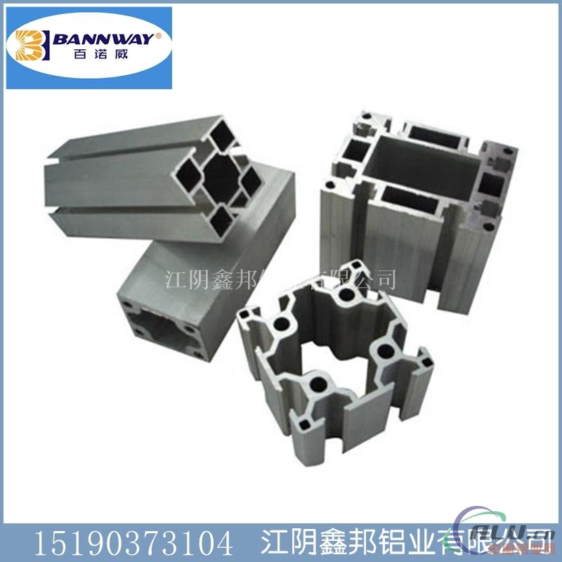 江苏工业铝型材来图来样开模生产