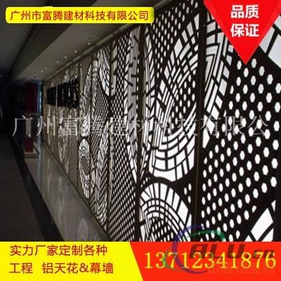 雕刻雕花 镂空 艺术铝单板报价生产批发厂家