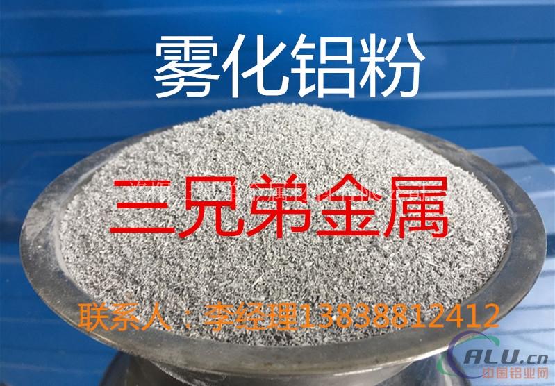 60-100目铝热焊剂专项使用金属铝粉