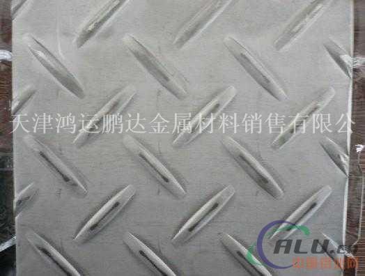 《铝网》304不锈钢花纹板价格()新闻热线