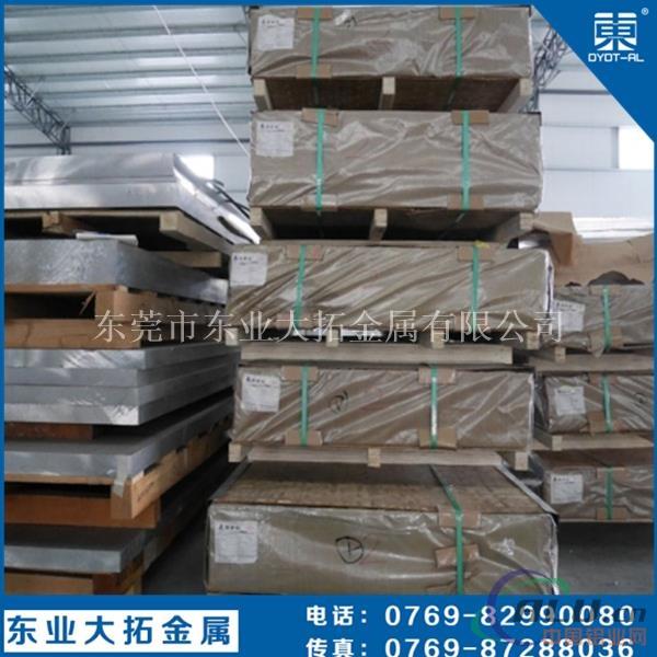 进口1100铝板纯铝板 1100薄铝板