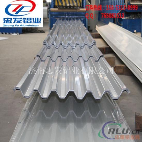 三门峡合金保温铝瓦品牌厂家铝瓦价格
