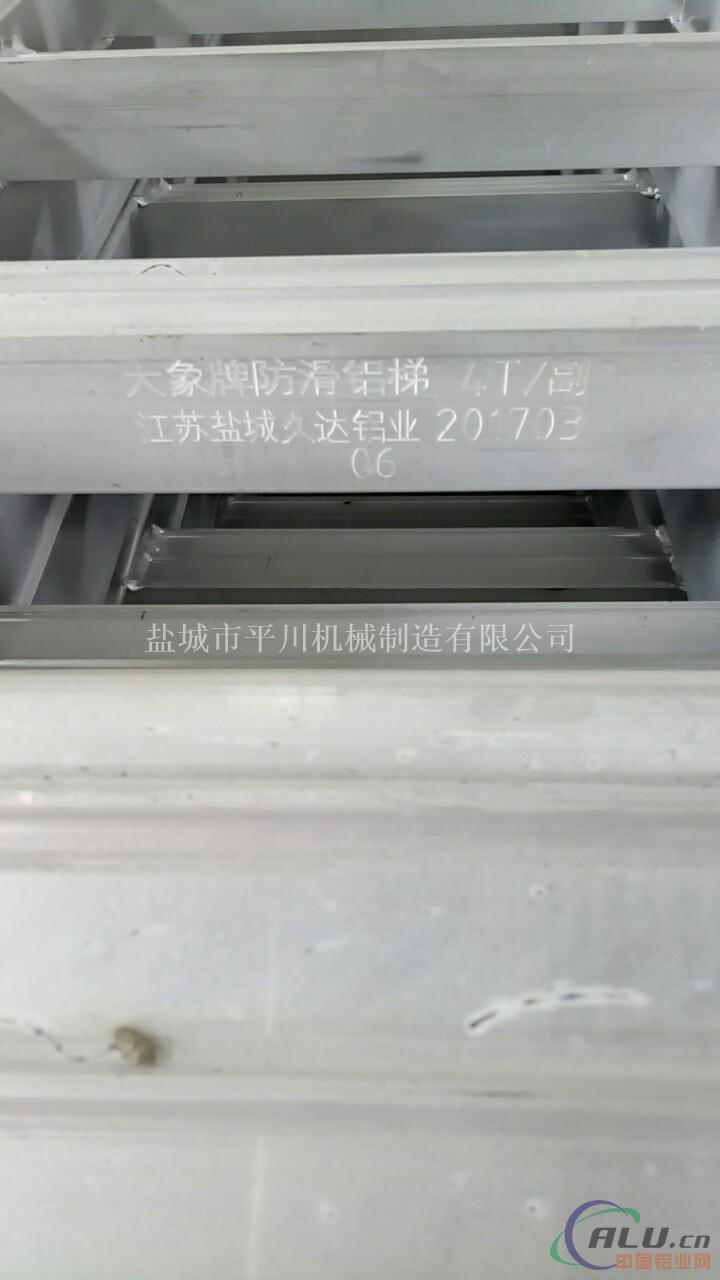 生产飞机企业相配套的国家级大型铝厂原材料,可以保证铝梯的抗拉强度