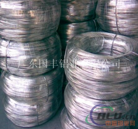 供应5005铆钉铝线价格
