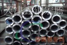 池州供应6063-T5铝管