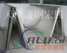 邳州冲压铝板
