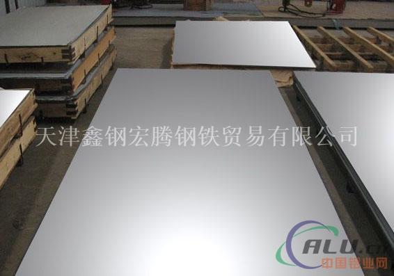 淮安供应拉伸铝板