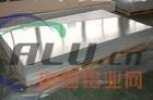 南通5083-H112铝板