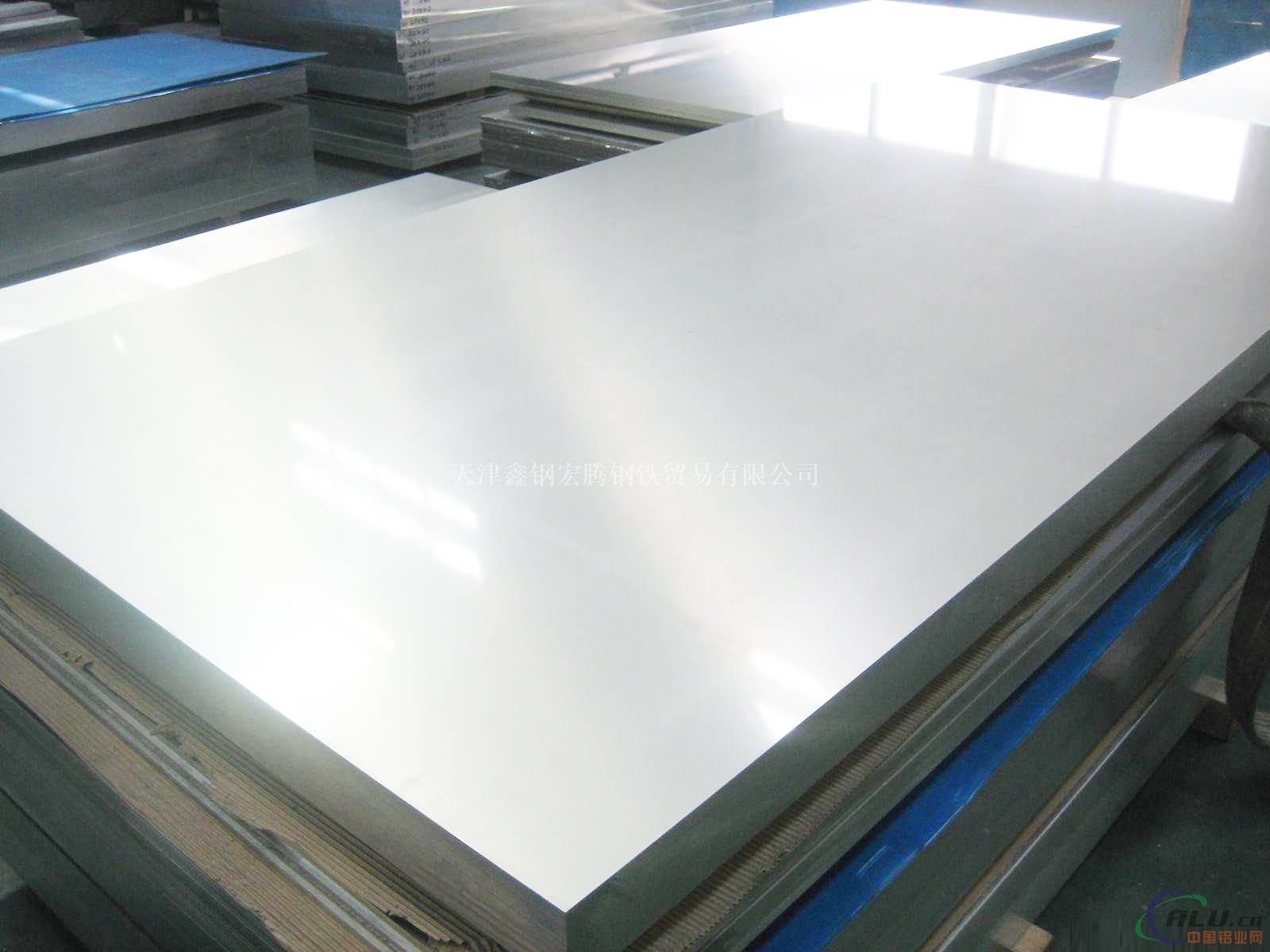 淄博3003花纹铝板