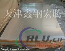 扬州供应拉伸铝板