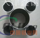 淮南供应6063-T5铝管