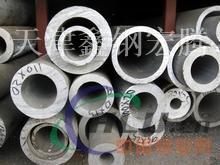 郴州供应3003无缝铝管