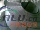 芜湖3003花纹铝板