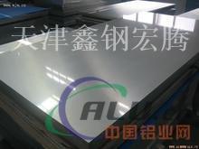镇江彩色幕墙铝板