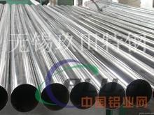 盐城供应LY12-T4铝管