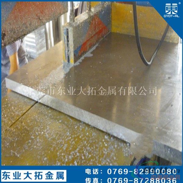 广东1100铝板价格 1100现货直销