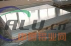 盐城销售五条筋铝板