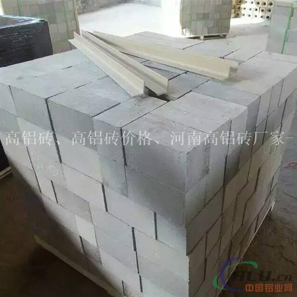 磷酸盐结合高铝砖  耐火砖厂家直销
