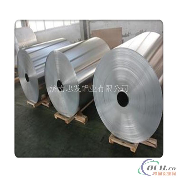 供应保温铝卷 3003H32管道铝卷