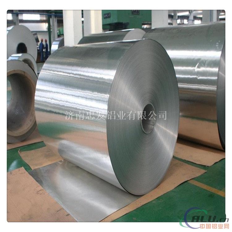 专业供应铝板 保温铝卷、合金铝板