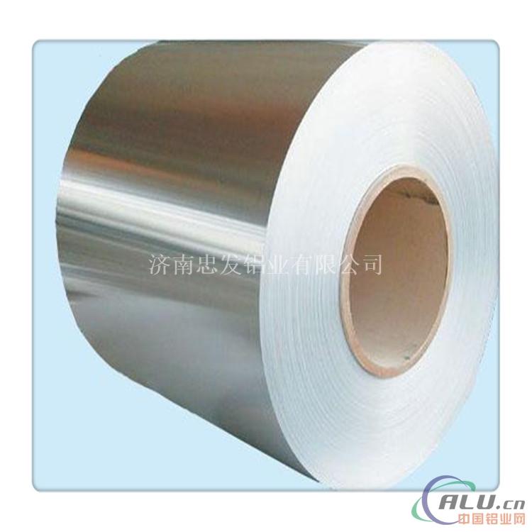 管道保温用铝卷山东铝卷一流厂家