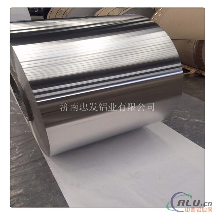供应国标1060铝卷