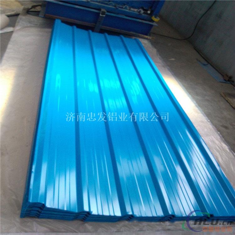 3003压型铝板,屋面瓦楞铝板铝瓦