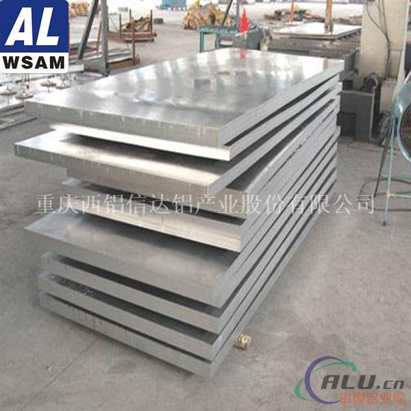 西南铝板3003中厚板 3004铝合金板 欢迎定制