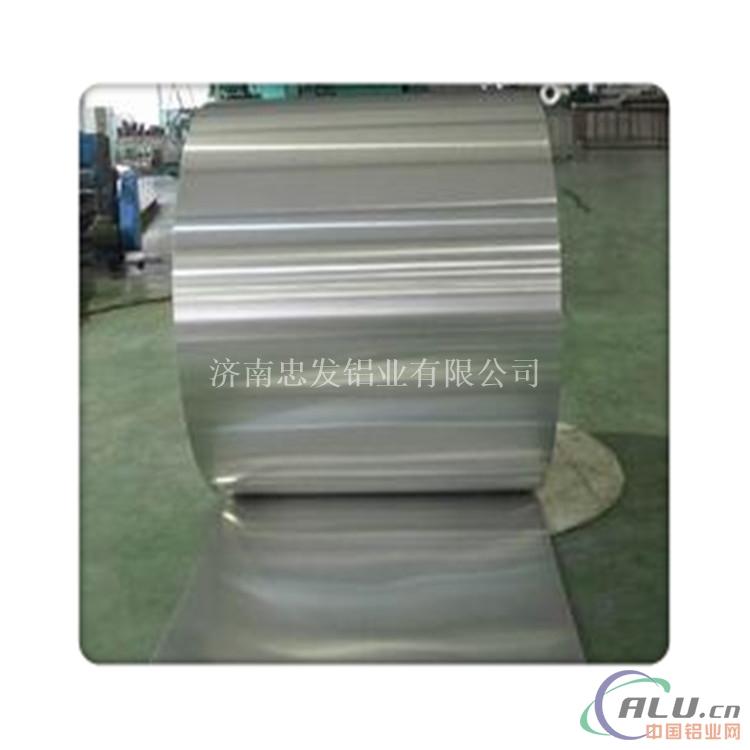 忠发供应:保温铝皮施工防腐铝皮专用