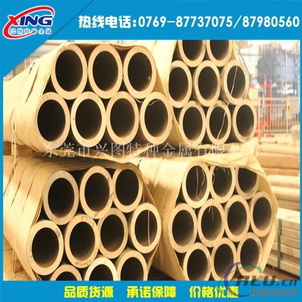 5083铝管牌号 5083铝管公司