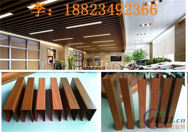 木纹铝方通铝型材方通海南铝方通厂家
