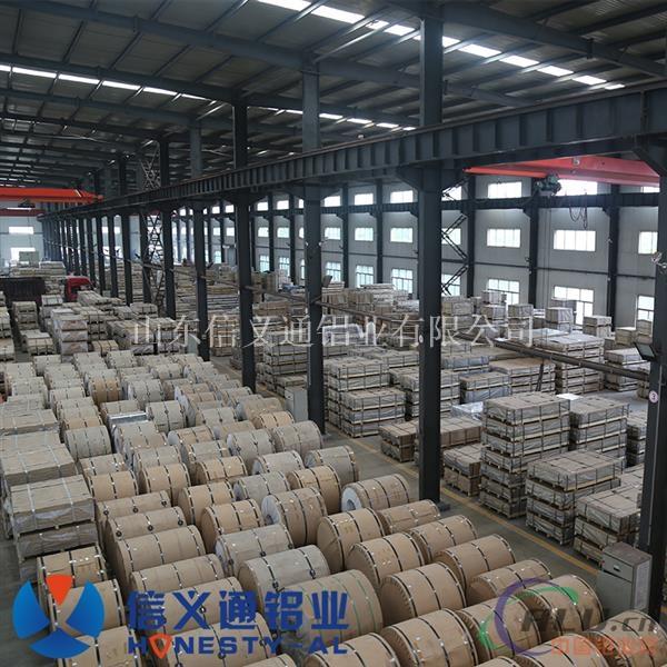 6063超宽铝卷超宽铝卷价格超宽铝卷厂家