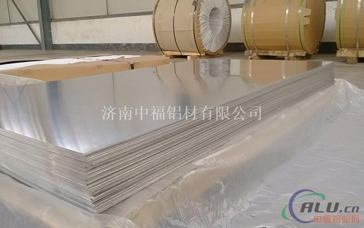 山东铝板厂专业供应电缆桥架铝板