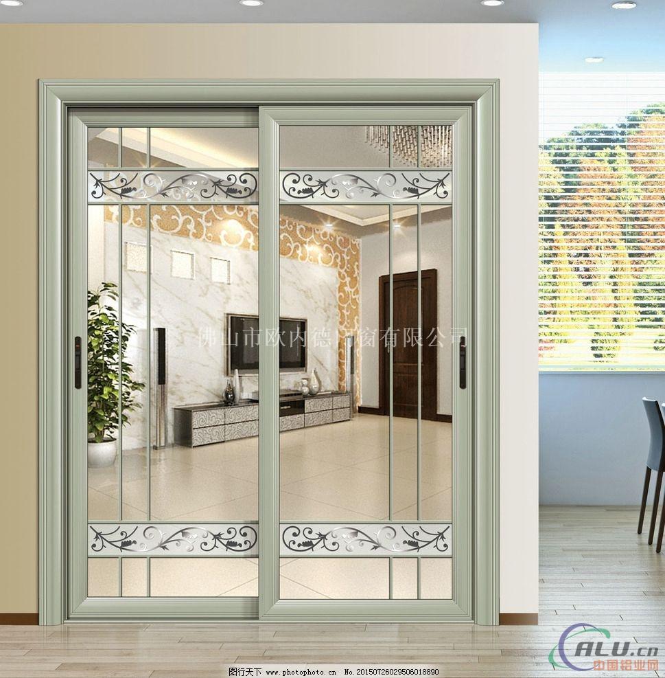 德技名匠推拉门:选对门窗,拥有一个舒适的家