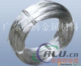 高等02铝丝 首饰螺丝专项使用铝线可加工 定做
