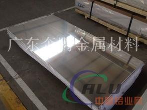 厂家供应超硬2017铝合金 加工