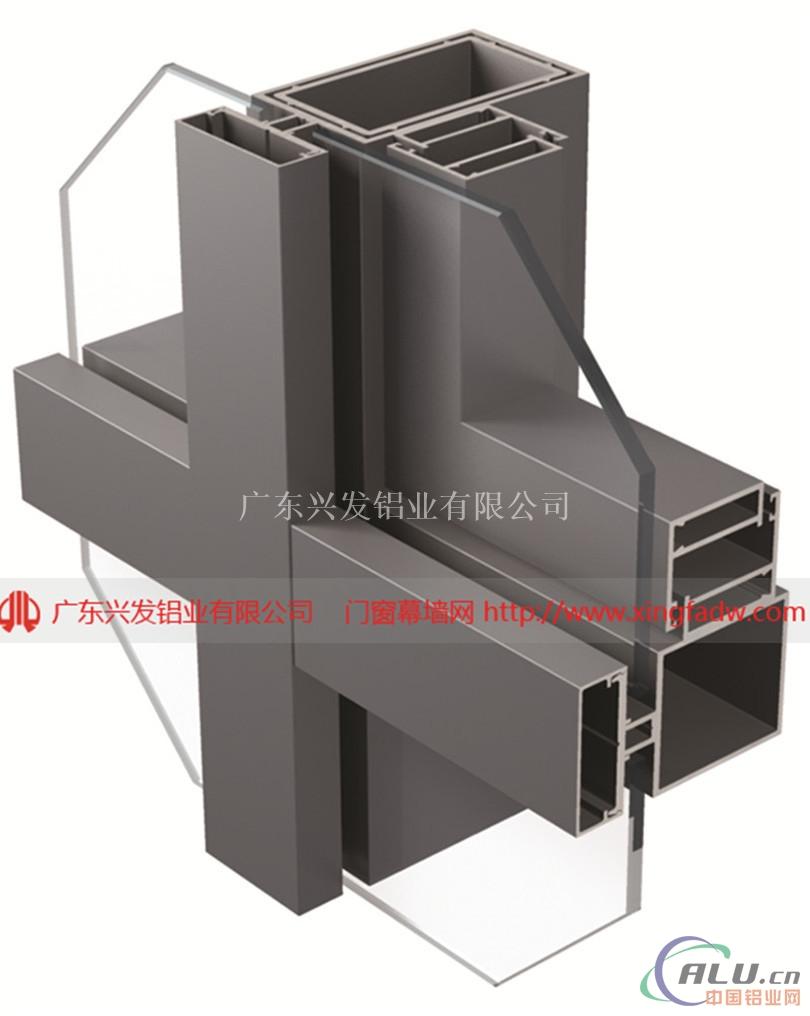 广东兴发铝业厂家直销明框玻璃幕墙铝型材