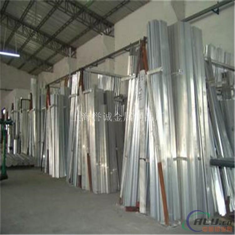 6063铝排 铝扁条批发