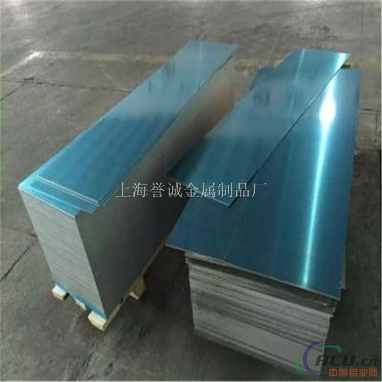5a03-h112铝板价格