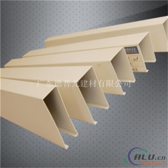 木纹铝方通_型材u槽铝方通_铝方通厂家
