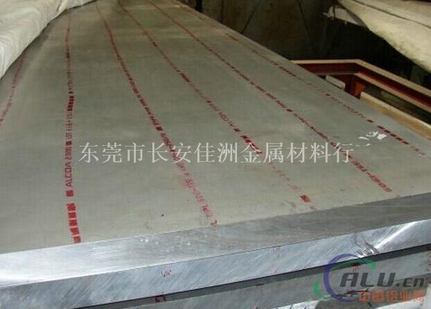 7005-T6精密模具用铝板