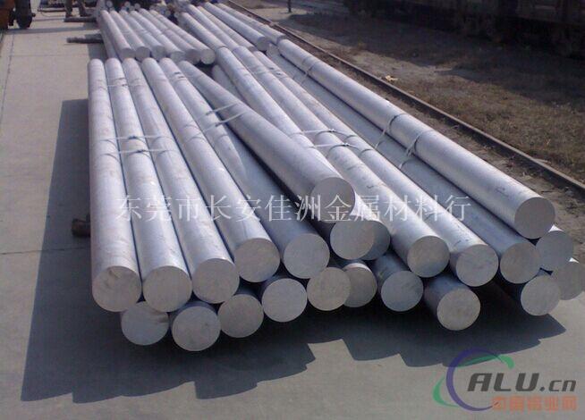 现货直销7005铝棒性能 7005铝合金用途