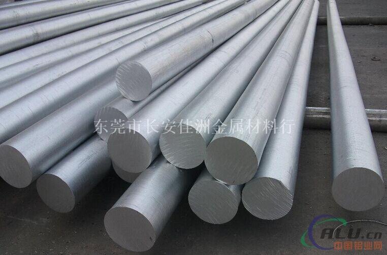 进口7075合金铝棒 7075高准确模具铝棒