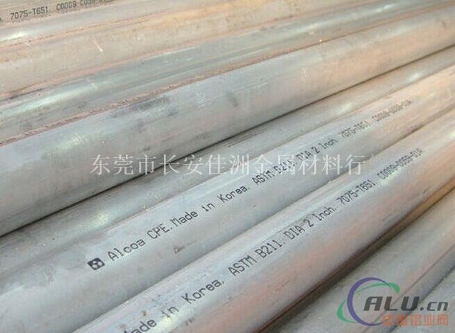 AL7075小直径铝棒,直线度好铝棒