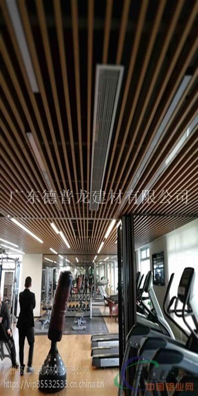 健身房铝方通吊顶订做成批出售厂家
